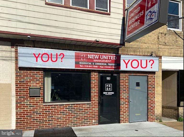 5321 Oxford Avenue - Photo 1