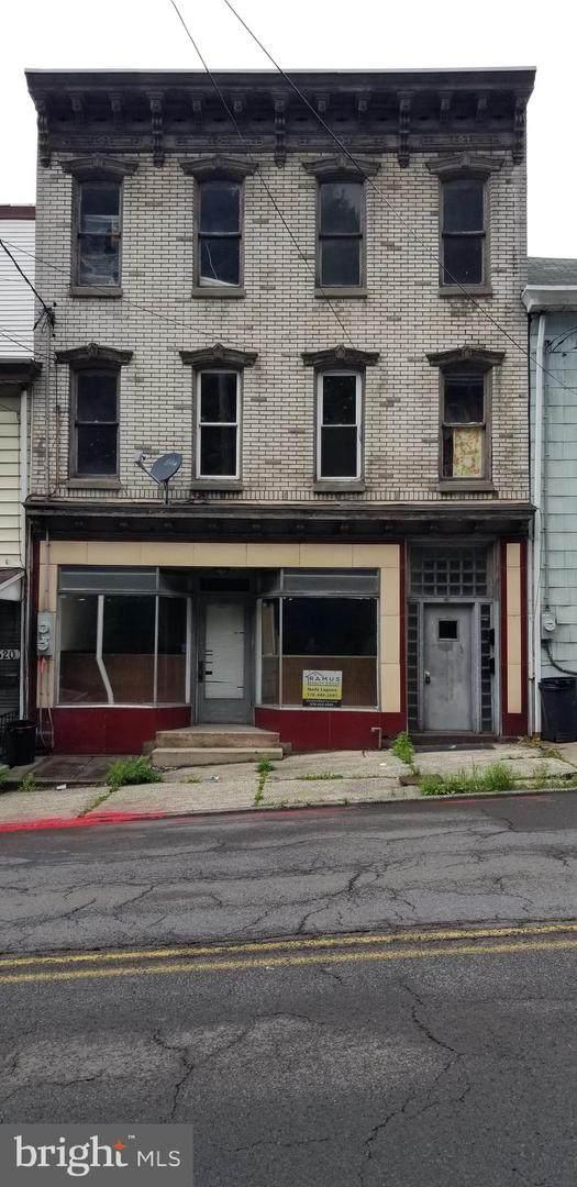 522 E Norwegian Street, POTTSVILLE, PA 17901 (#PASK2000272) :: The Joy Daniels Real Estate Group