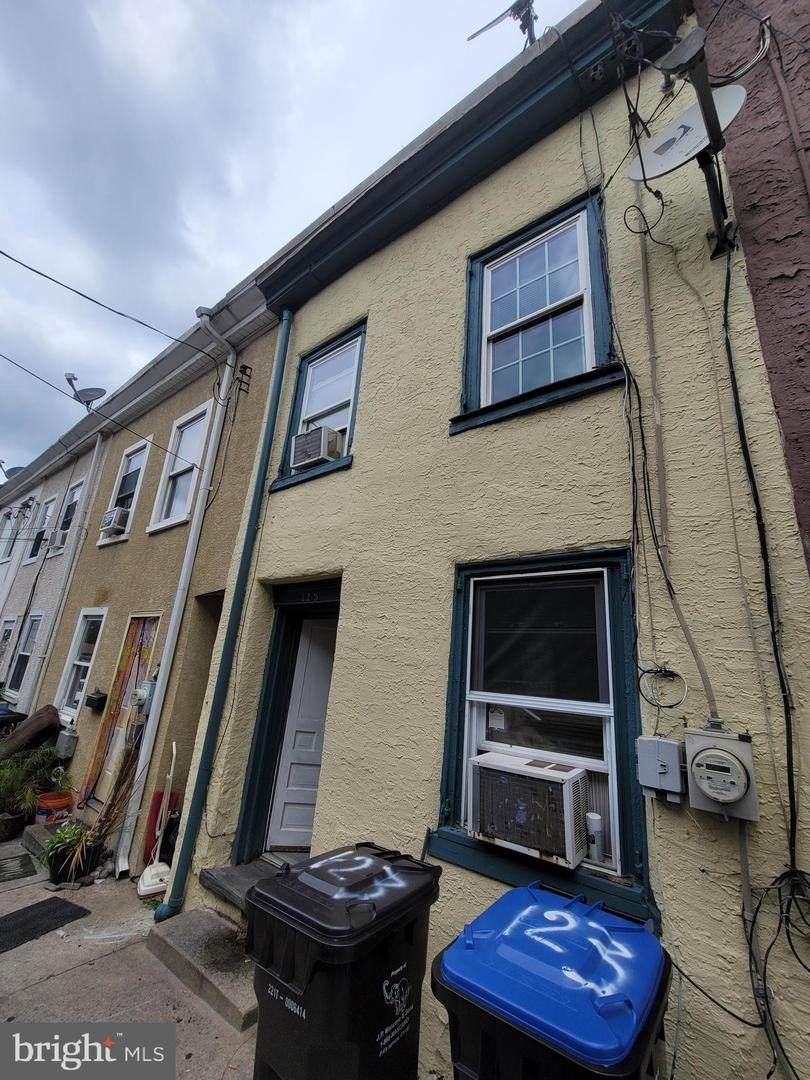 123 Ann Street - Photo 1