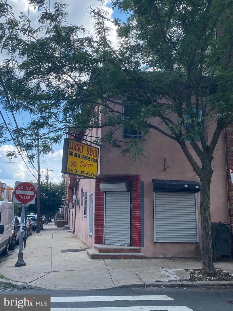 1300 Federal Street - Photo 1