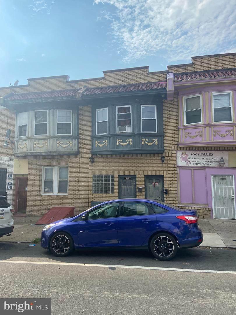 6617 Lebanon Avenue - Photo 1