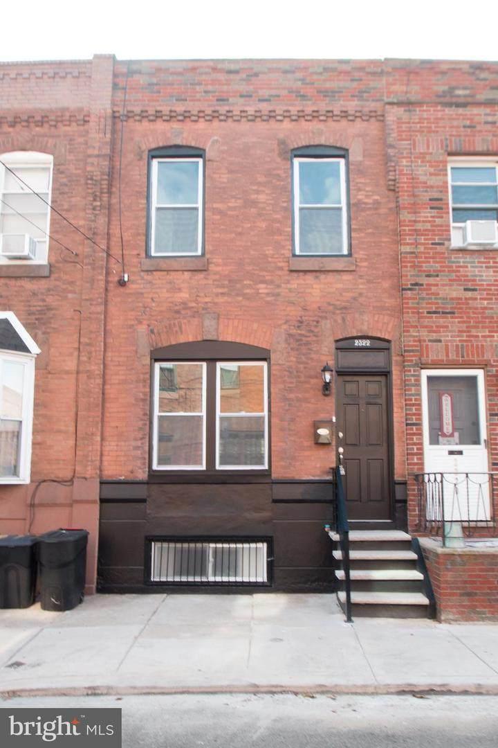 2322 Lambert Street - Photo 1