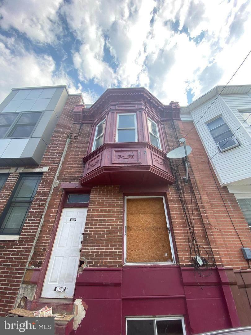2317 Pierce Street - Photo 1