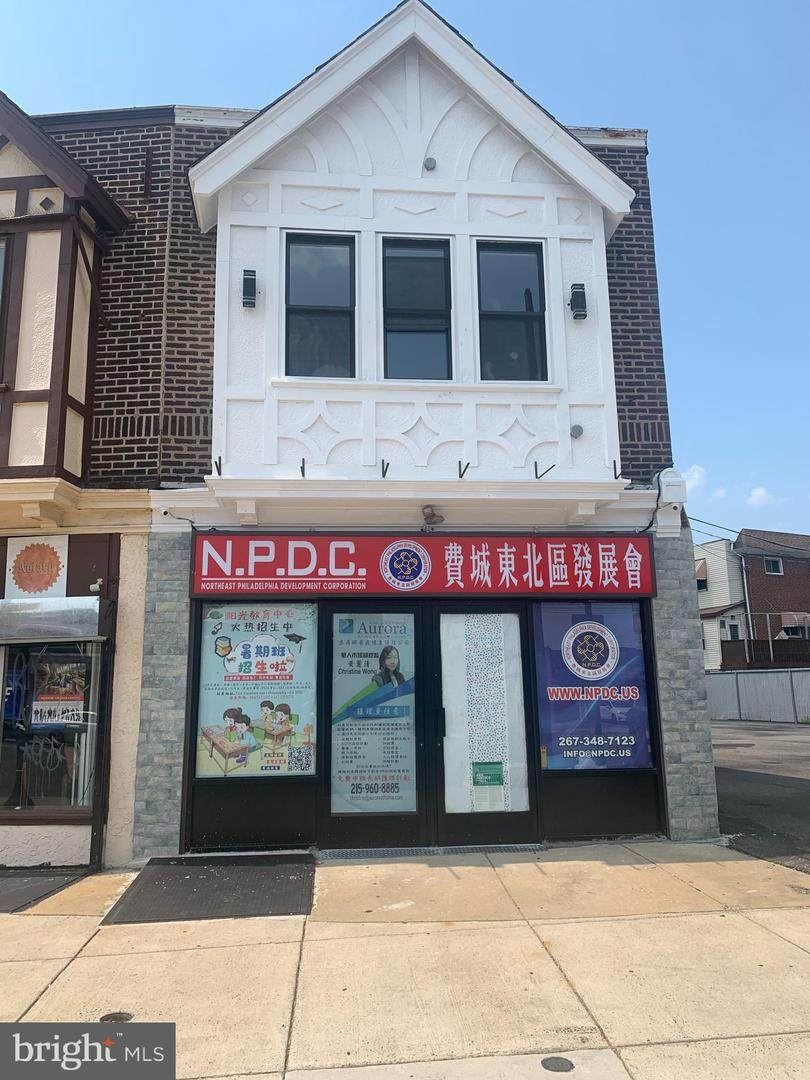 7104 Frankford Avenue - Photo 1