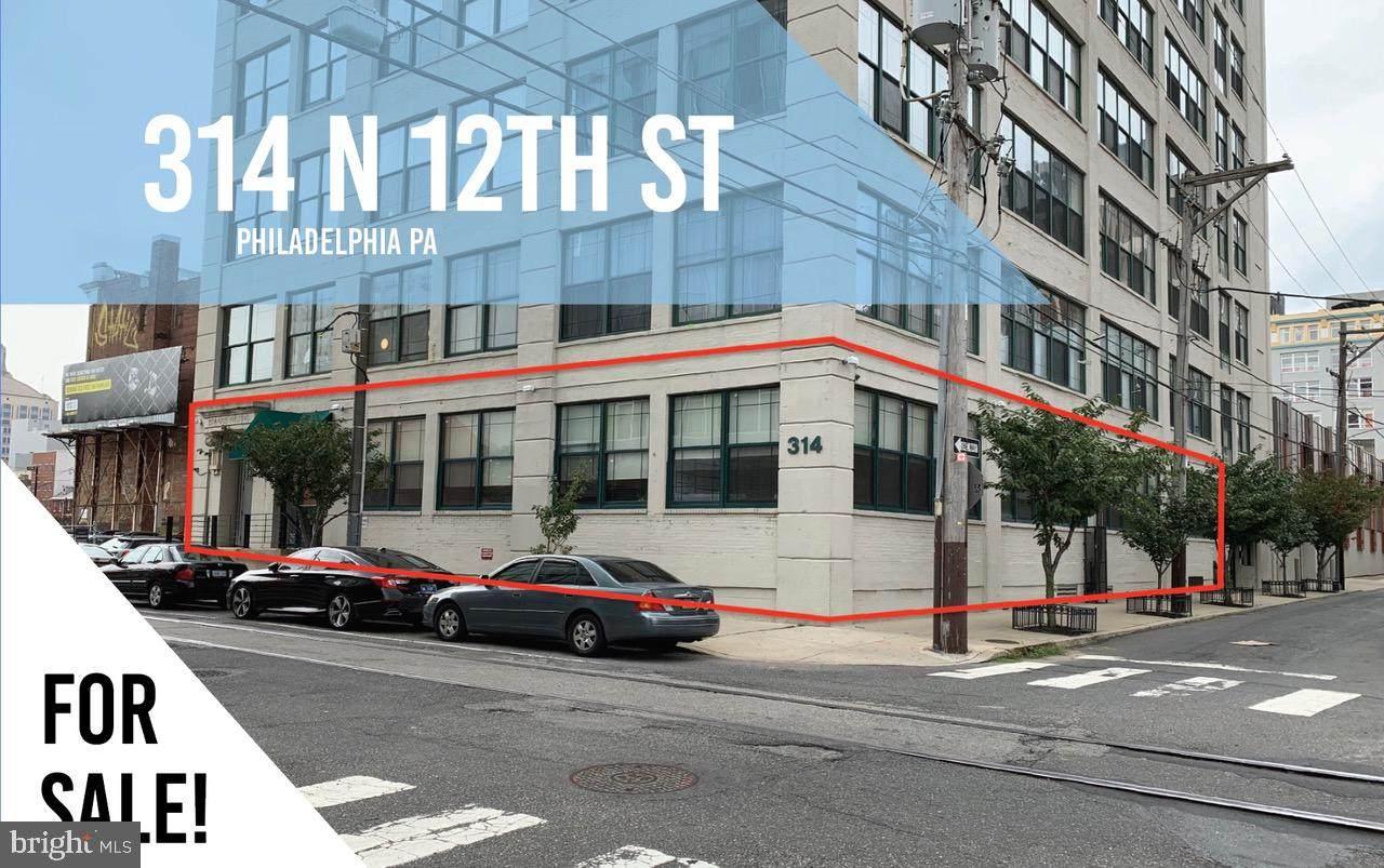 314-22 12TH Street - Photo 1