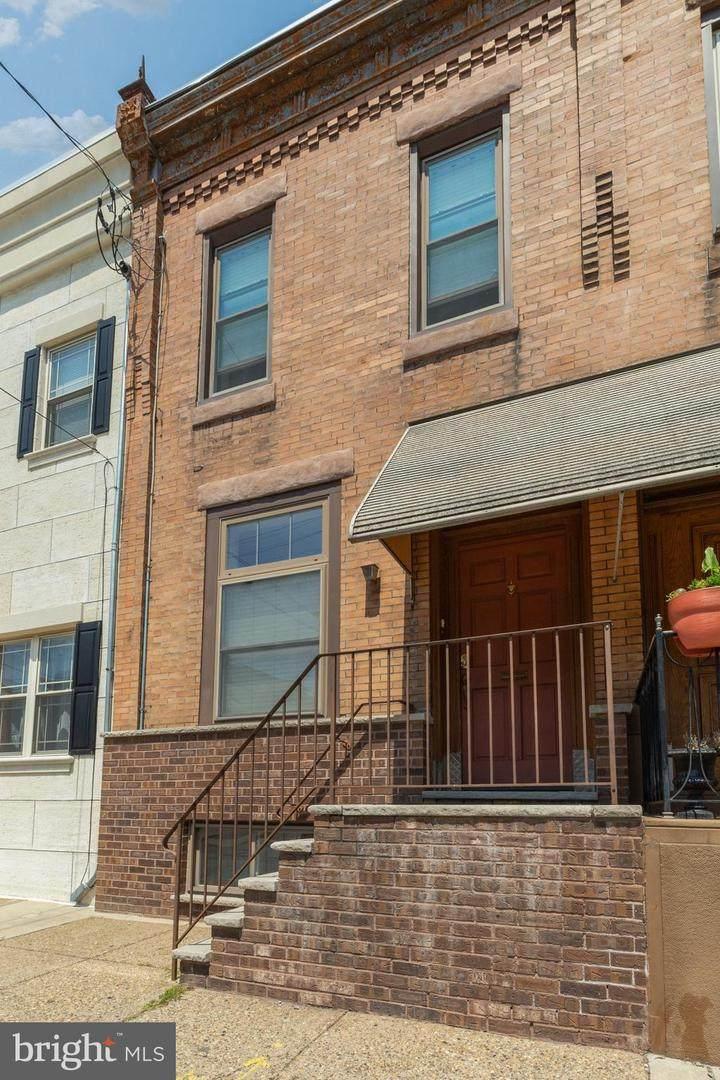 1625 Porter Street - Photo 1