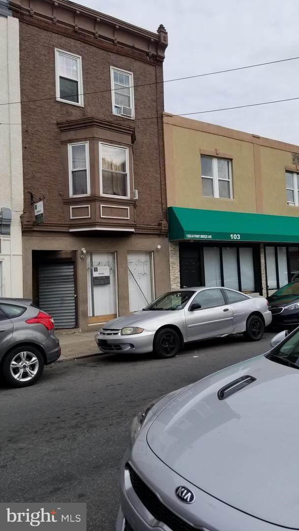 1326 Point Breeze Avenue - Photo 1