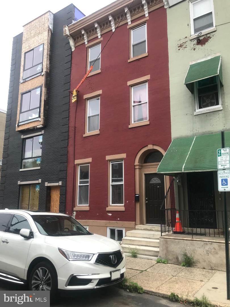 807 17TH Street - Photo 1