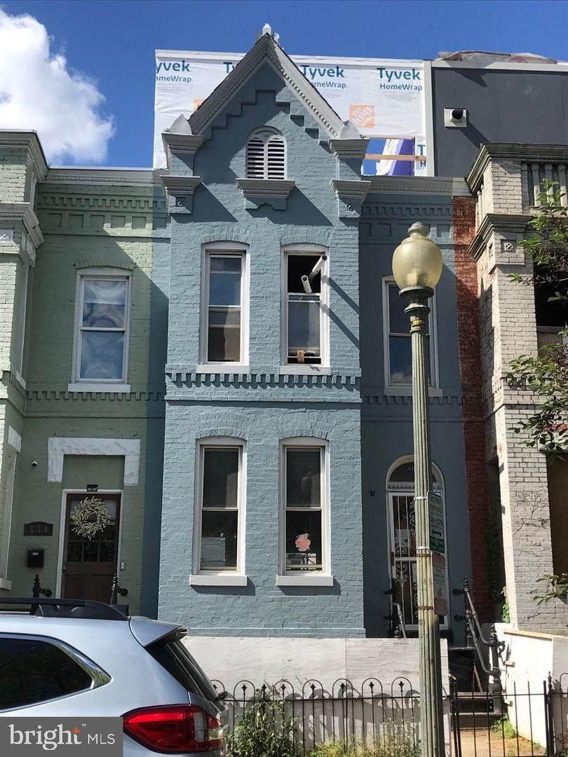 640 L Street - Photo 1
