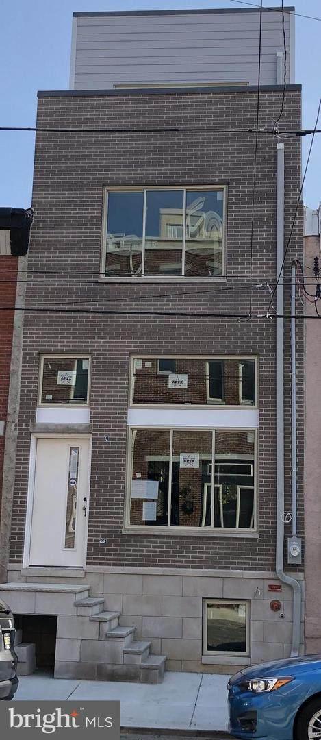 2314 Ellsworth Street - Photo 1