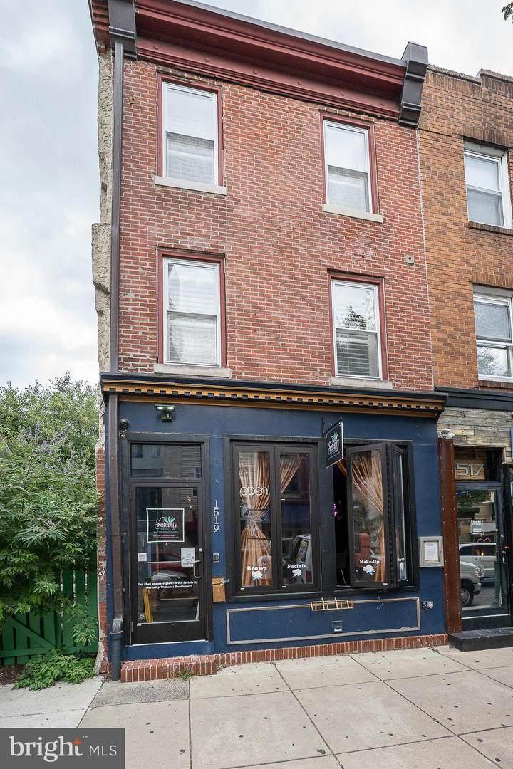 1519 South Street - Photo 1