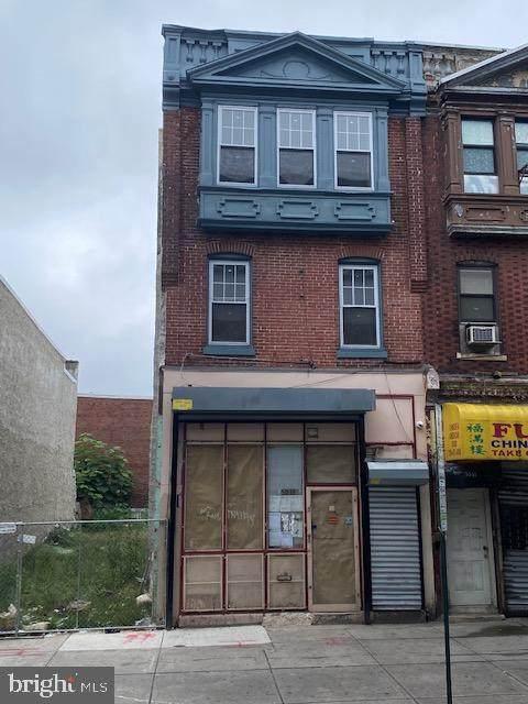 5938 Market Street, PHILADELPHIA, PA 19139 (#PAPH2030954) :: Drayton Young