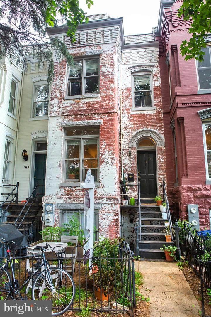 1008 Constitution Avenue - Photo 1