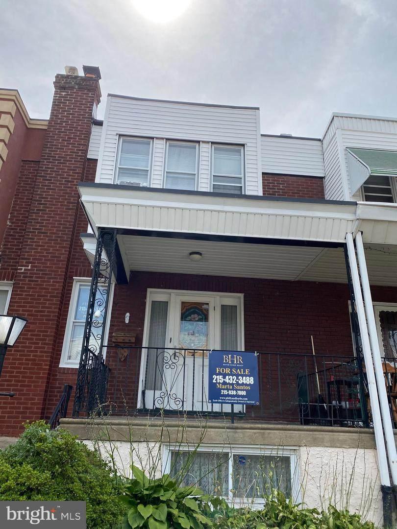 7179 Gillespie Street - Photo 1