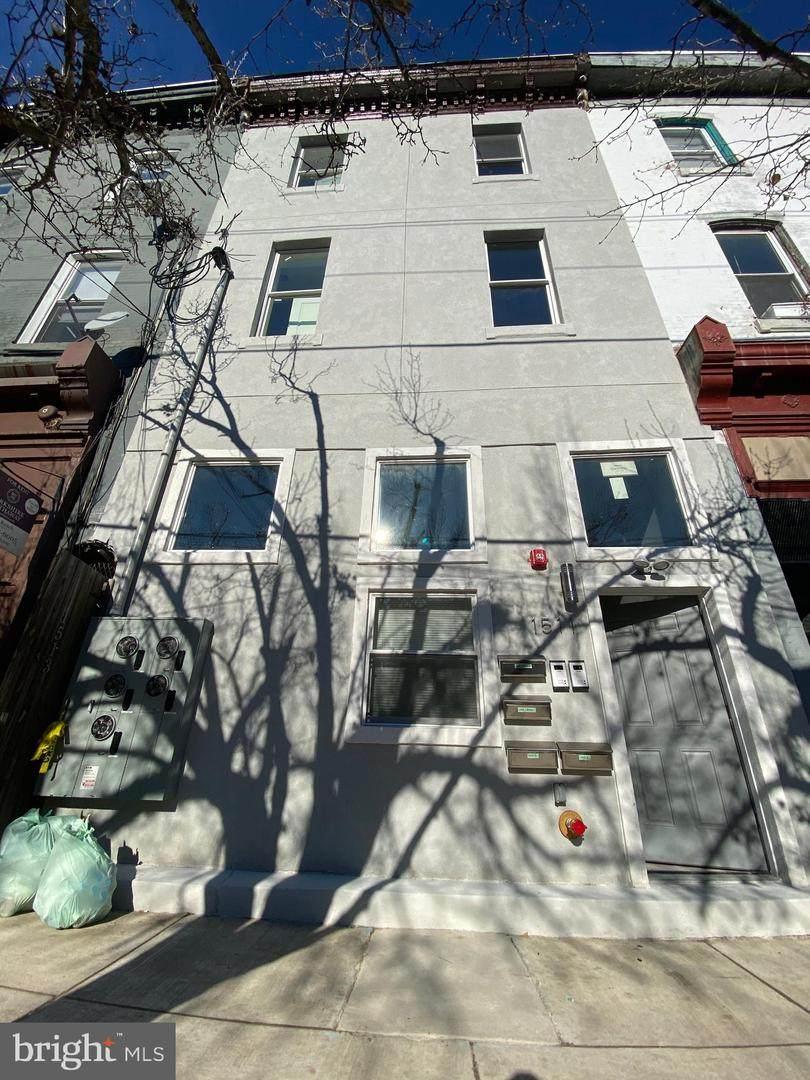 1511 Fairmount Avenue - Photo 1