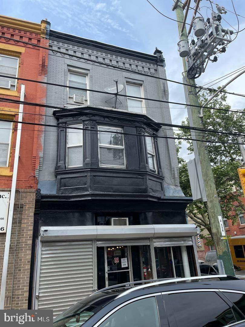 2601 Cecil B Moore Avenue - Photo 1