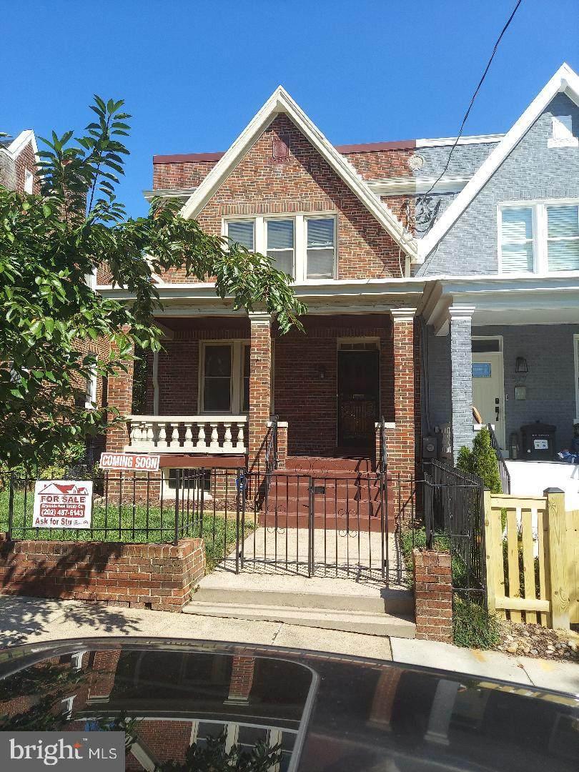 529 Oglethorpe Street - Photo 1