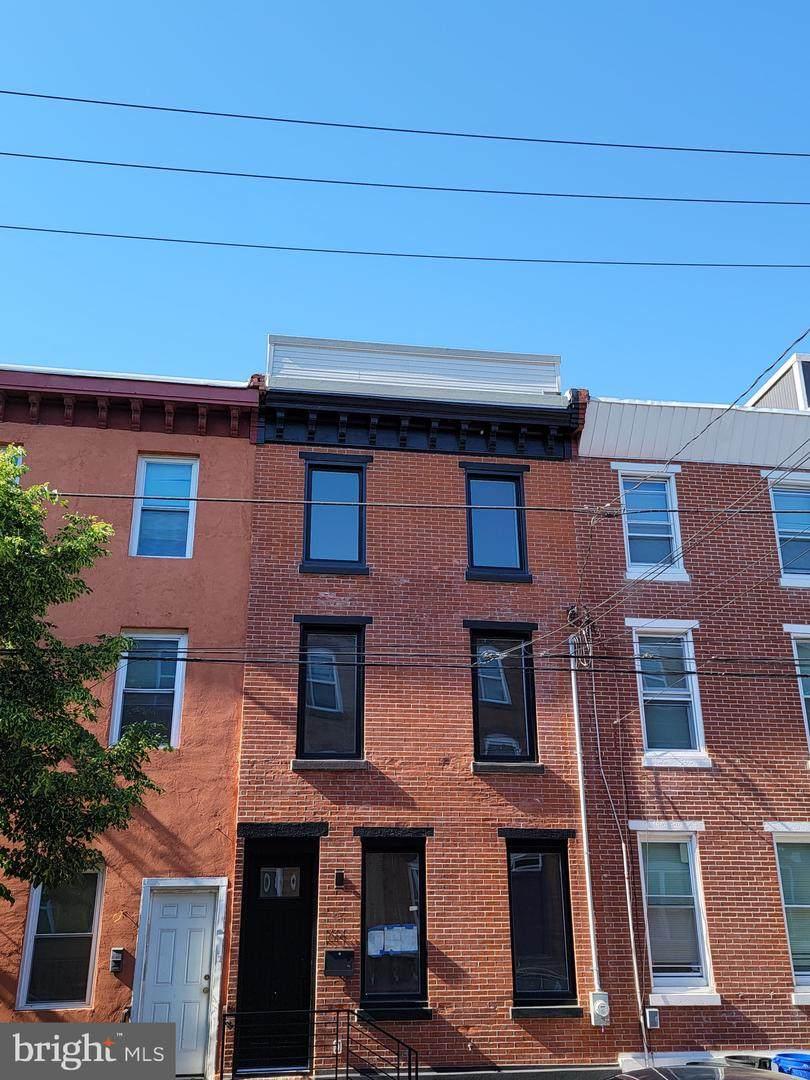 1614 Ellsworth Street - Photo 1