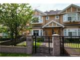8469 French Street - Photo 1