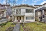 7188 Culloden Street - Photo 1