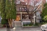 1738 Mcspadden Avenue - Photo 1