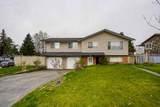 8963 Crichton Drive - Photo 1