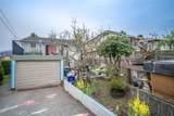 3105 Dieppe Drive - Photo 5