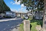 5875 Imperial Street - Photo 1