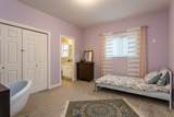 2089 Dawes Hill Road - Photo 25