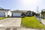 3225 Rockhill Place - Photo 1