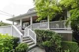 2065 Fulton Avenue - Photo 2