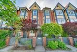 6099 Alder Street - Photo 1