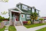 6993 Dawson Street - Photo 1