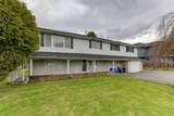 11560 Seafield Crescent - Photo 2