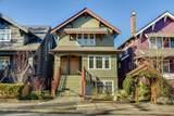 2415 Dunbar Street - Photo 1
