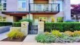 5777 Birney Avenue - Photo 1