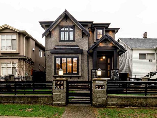 258 E 55TH Avenue, Vancouver, BC V5X 1M9 (#R2237384) :: Re/Max Select Realty