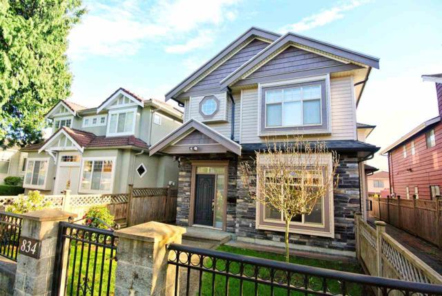 834 W 69TH Avenue, Vancouver, BC V6P 2W5 (#R2258470) :: West One Real Estate Team