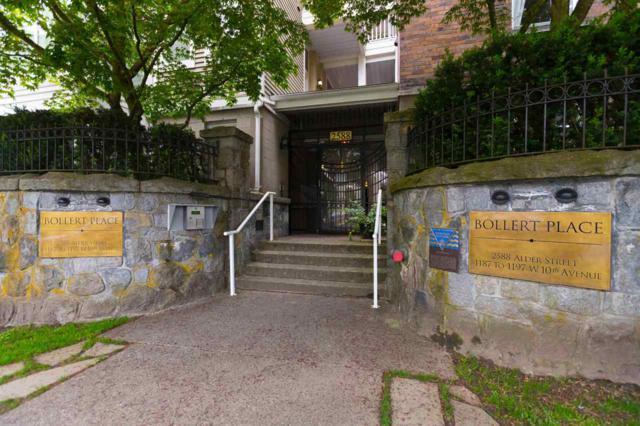 2588 Alder Street #206, Vancouver, BC V6H 4E3 (#R2270152) :: TeamW Realty