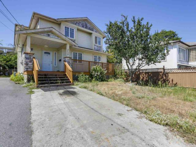 2139 Marine Way, New Westminster, BC V3M 2H2 (#R2291863) :: Vancouver Real Estate