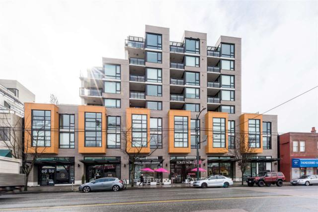 238 W Broadway #701, Vancouver, BC V5Y 0L2 (#R2347360) :: Vancouver Real Estate