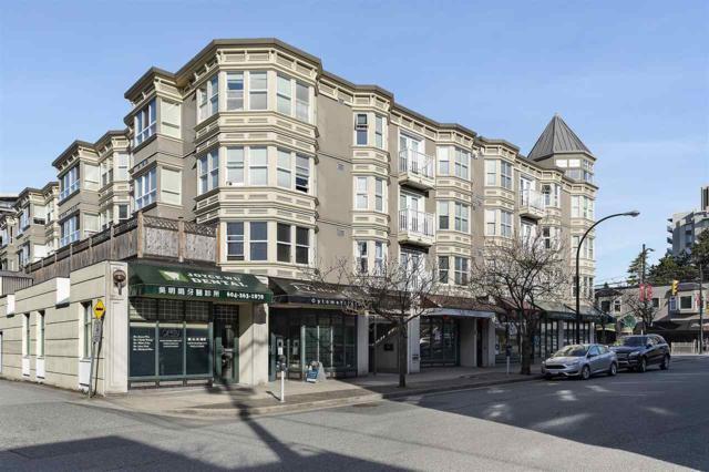 5723 Balsam Street #212, Vancouver, BC V6M 4B8 (#R2358642) :: Vancouver Real Estate