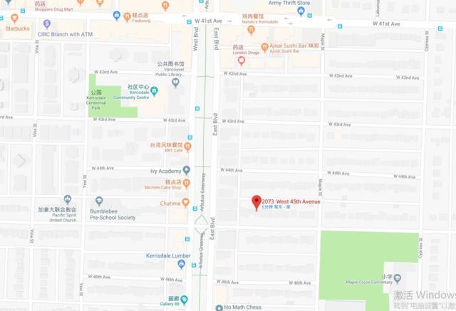 2073 W 45TH Avenue, Vancouver, BC V6M 2H8 (#R2360931) :: Vancouver Real Estate