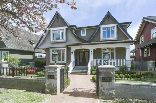 216 St. Patrick Street, New Westminster, BC V3L 1P8 (#R2367528) :: Royal LePage West Real Estate Services