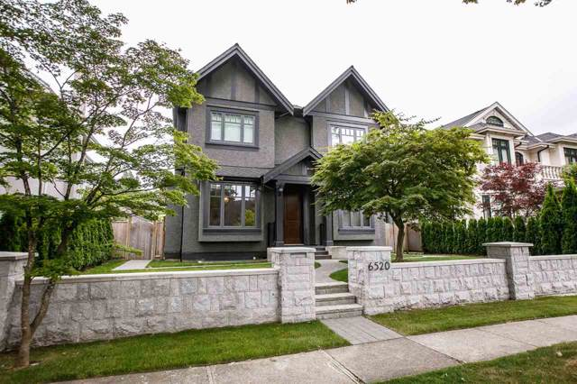6520 Maple Street, Vancouver, BC V6P 5P2 (#R2404893) :: RE/MAX City Realty