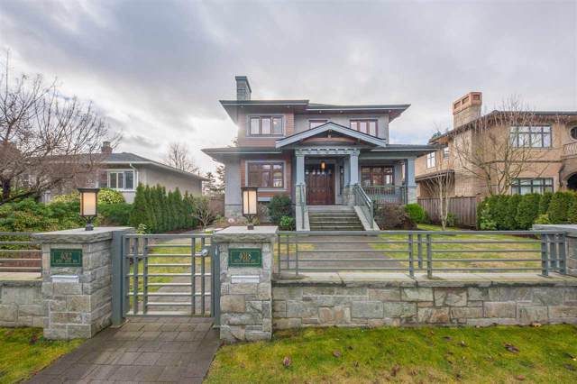 4018 W 30TH Avenue, Vancouver, BC V6S 1X5 (#R2404974) :: RE/MAX City Realty