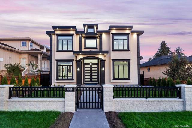8126 12TH Avenue, Burnaby, BC V3N 2L2 (#R2407333) :: Premiere Property Marketing Team