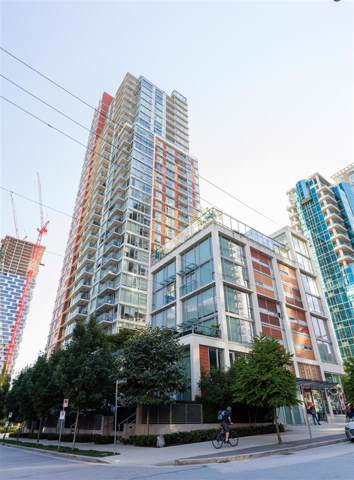 1351 Continental Street #2208, Vancouver, BC V6Z 0C6 (#R2420179) :: RE/MAX City Realty