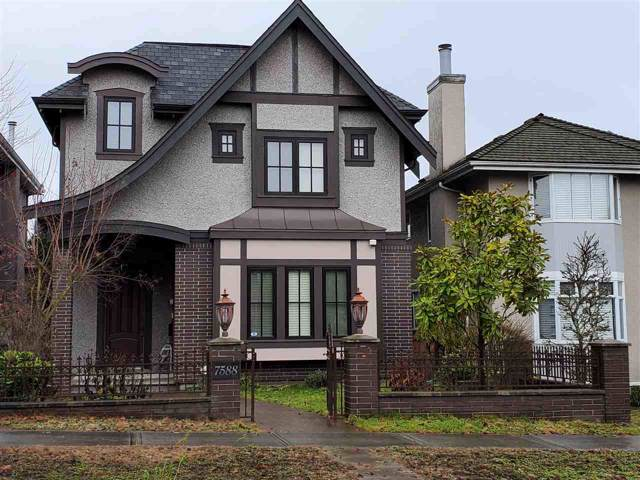 7588 Osler Street, Vancouver, BC V6P 4C7 (#R2424698) :: RE/MAX City Realty