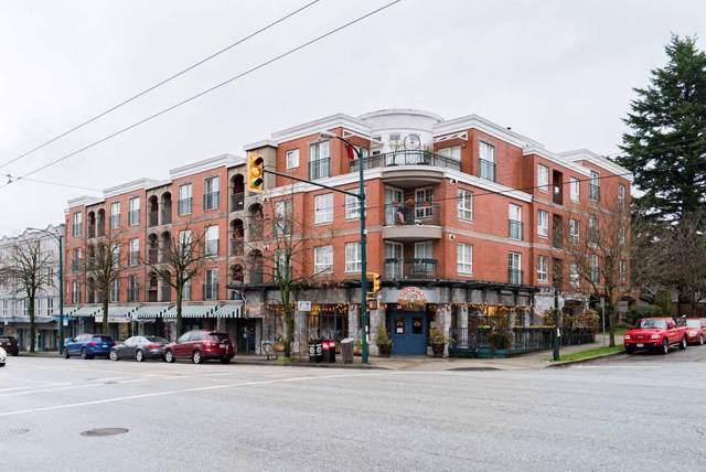1989 Dunbar Street #405, Vancouver, BC V6R 4R5 (#R2431159) :: RE/MAX City Realty